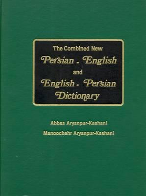 The Combined New Persian-English and English-Persian Dictionary By Aryanpur-Kashani, Abbas